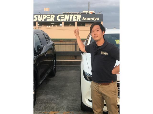 ネクステージのスタッフ写真 チーフアドバイザー 横井 慶太