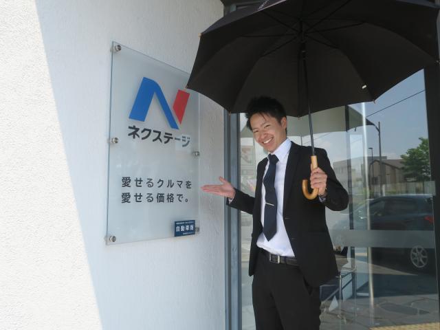 ネクステージのスタッフ写真 カーライフアドバイザー 髙田 大輝