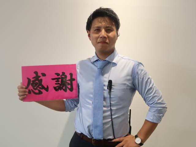 ネクステージのスタッフ写真 カーライフアドバイザー 岡田拓也
