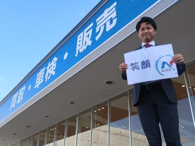 ネクステージのスタッフ写真 副店長 石川祥汰