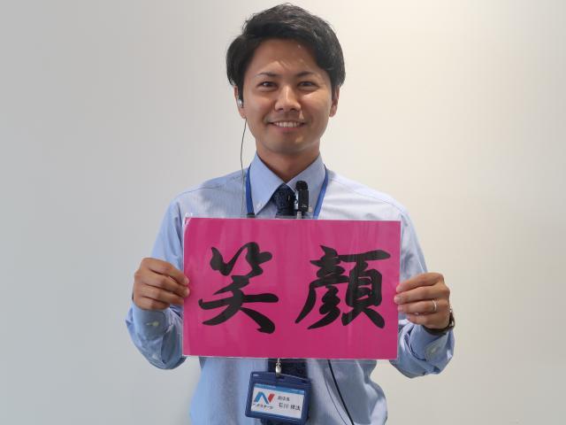 ネクステージのスタッフ写真 チーフアドバイザー 石川祥汰