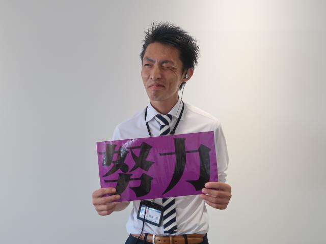 ネクステージのスタッフ写真 カーライフアドバイザー 熊谷慧