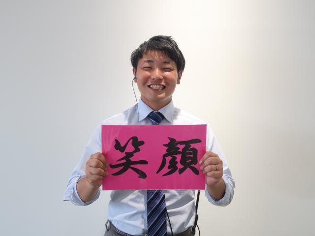 ネクステージのスタッフ写真 カーライフアドバイザー 山田真吾