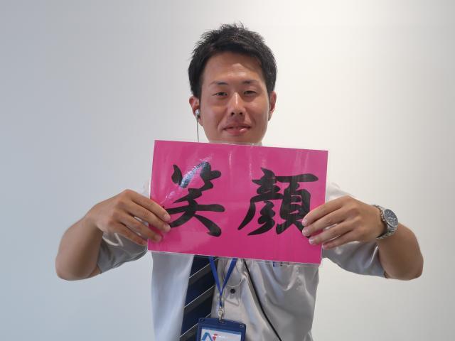 ネクステージのスタッフ写真 カーライフアドバイザー 滝谷篤史
