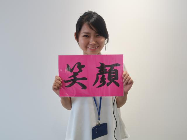 ネクステージのスタッフ写真 カーライフアドバイザー 後藤奈々