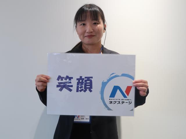 ネクステージのスタッフ写真 カーライフアドバイザー 海東春奈