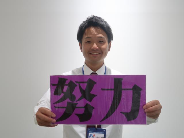 ネクステージのスタッフ写真 カーライフアドバイザー 長沼夏輝