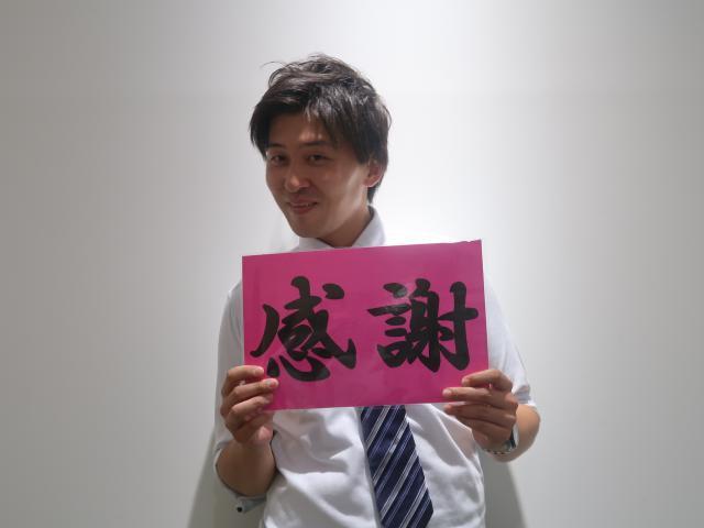ネクステージのスタッフ写真 カーライフアドバイザー 吉成武臣