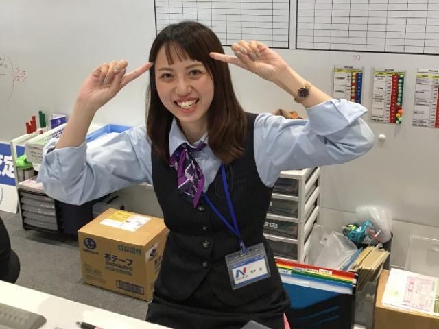 ネクステージのスタッフ写真 事務 青木 洸