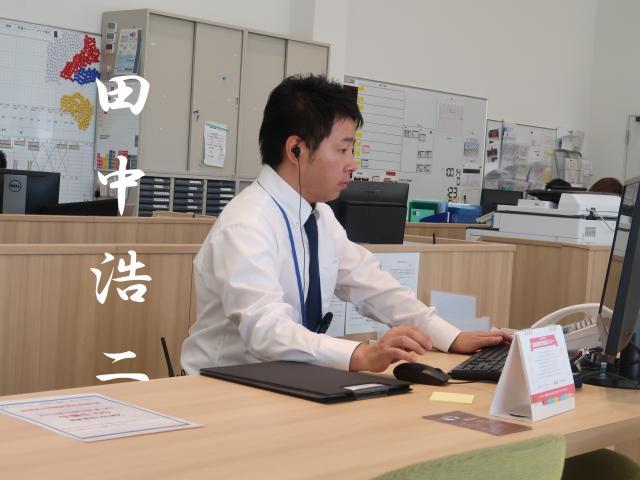 ネクステージのスタッフ写真 カーライフプランナー 田中 浩二