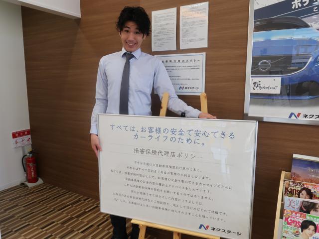 ネクステージのスタッフ写真 カーライフアドバイザー 道畑幹太