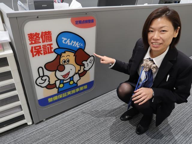 ネクステージのスタッフ写真 カーライフプランナー 長尾 香代子
