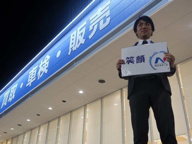 ネクステージのスタッフ写真 チーフアドバイザー 渡邉洋生