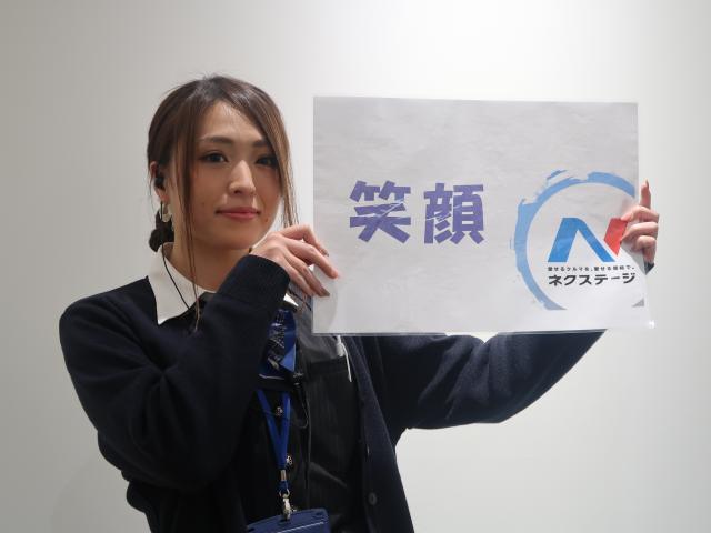 ネクステージのスタッフ写真 カーライフプランナー 髙橋咲彩