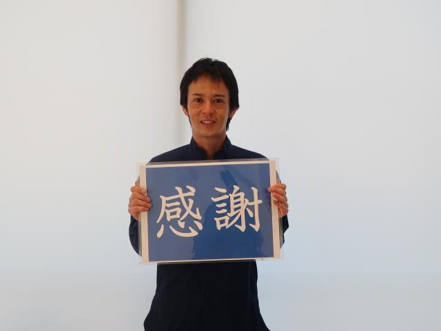 ネクステージのスタッフ写真 メカニック 永沼 臣一郎