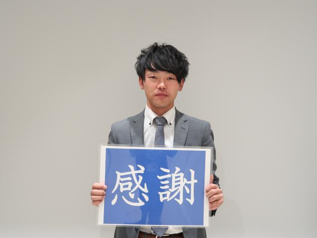 ネクステージのスタッフ写真 カーライフアドバイザー 菅原 健人