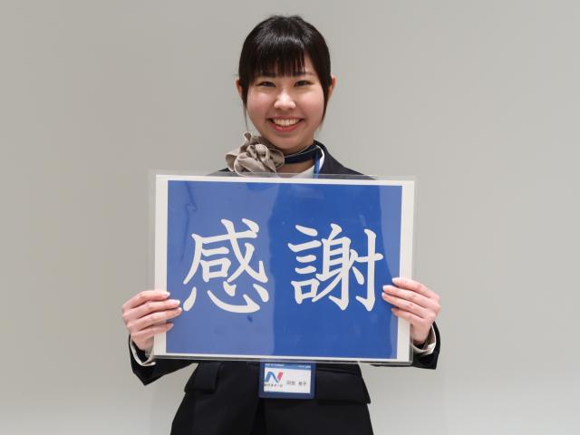 ネクステージのスタッフ写真 カーライフプランナー 阿部 桃子