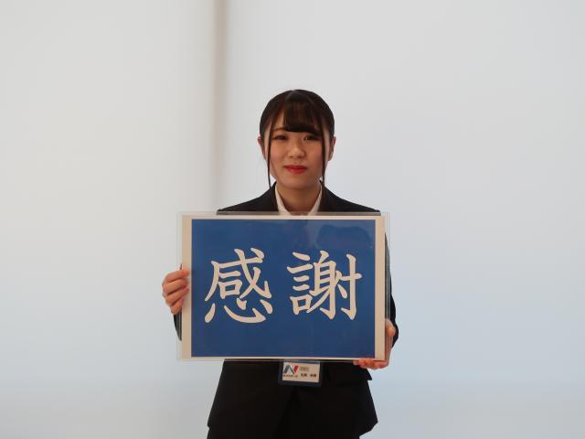ネクステージのスタッフ写真 カーライフプランナー 佐藤 桃香