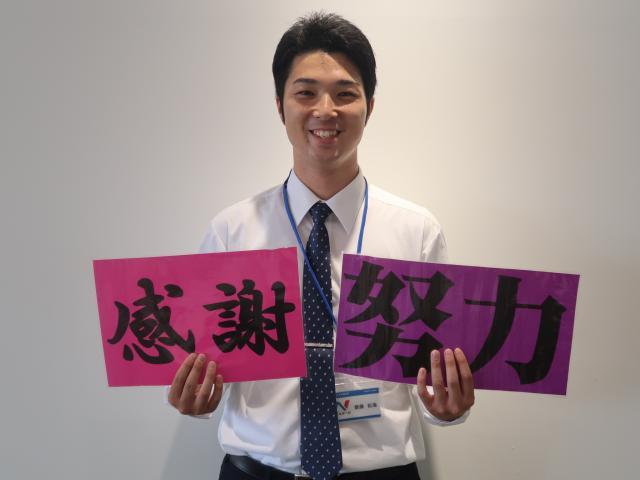 ネクステージのスタッフ写真 カーライフプランナー 齋藤 拓海
