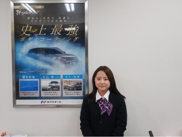 ネクステージのスタッフ写真 事務 三村 春佳