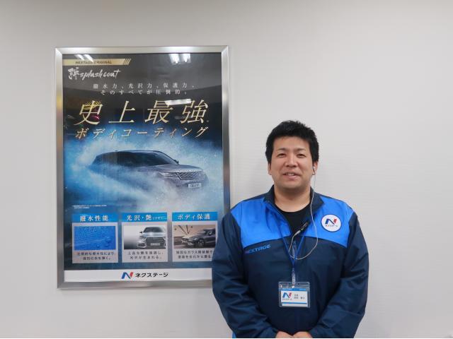 ネクステージのスタッフ写真 カーライフアドバイザー 吉田 敦士