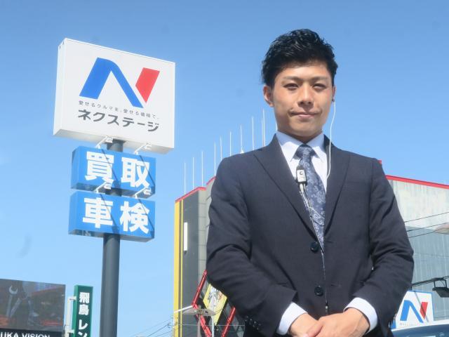 ネクステージのスタッフ写真 副店長 戸田 和明