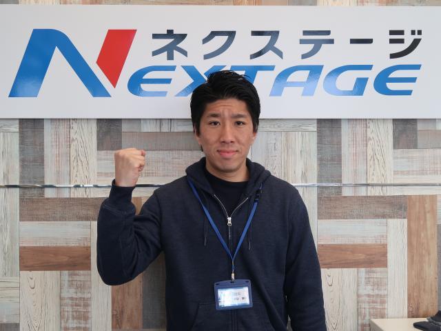ネクステージのスタッフ写真 カーライフアドバイザー 坂田 康行