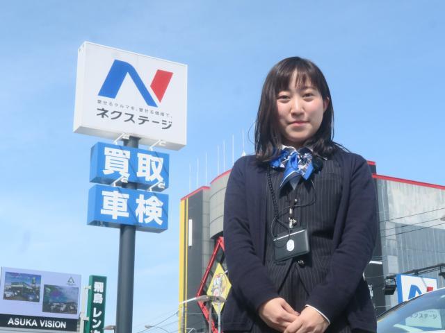 ネクステージのスタッフ写真 カーライフプランナー 田中 果苗
