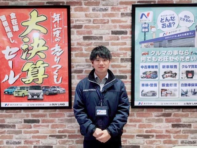 ネクステージのスタッフ写真 副店長 石井 大輝