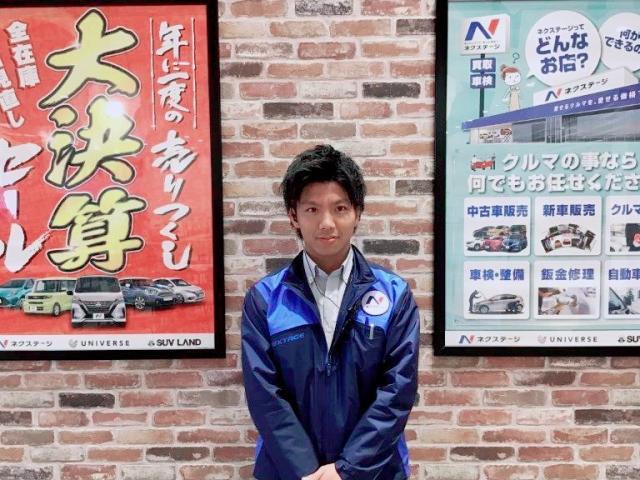 ネクステージのスタッフ写真 カーライフアドバイザー 筒井 勇人