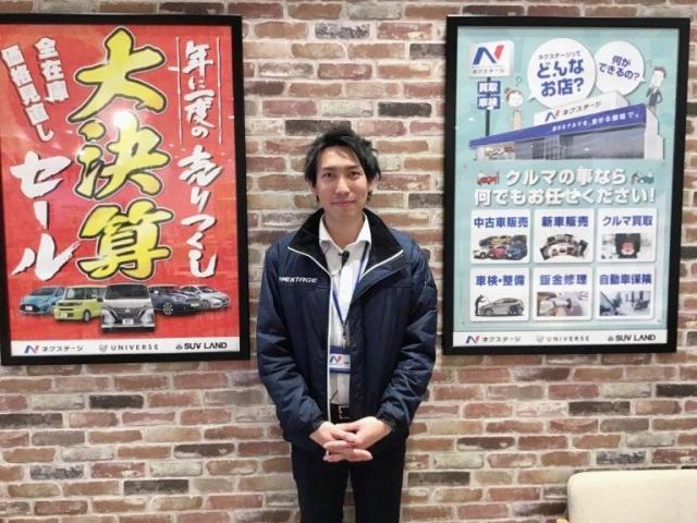 ネクステージのスタッフ写真 店長代理 加藤 祐樹