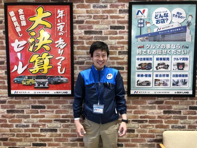 ネクステージのスタッフ写真 カーライフアドバイザー 松山 祐太郎