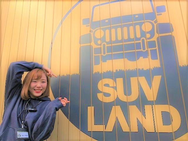 ネクステージのスタッフ写真 カーライフプランナー 隅田 明香里