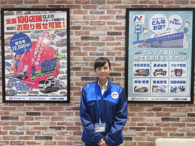 ネクステージのスタッフ写真 カーライフアドバイザー 田淵 朝子