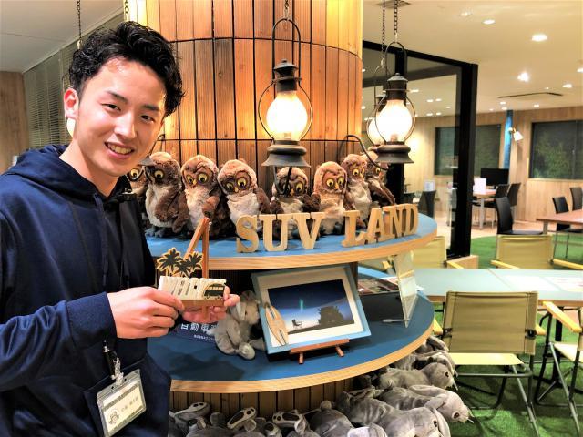 ネクステージのスタッフ写真 カーライフアドバイザー 小坂 純太朗
