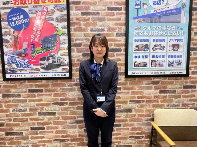 ネクステージのスタッフ写真 カーライフプランナー 平野 里紗