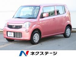 日産 モコ 中古車画像
