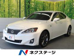 IS IS350 Fスポーツの中古車画像