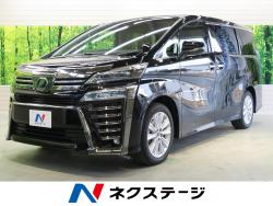 ヴェルファイア 2.5Z 新車未登録車 両側電動ドア クリアランスソナーの中古車