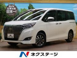 エスクァイア Xi 新車未登録 トヨタセーフティセンス 両側電動ドアの中古車