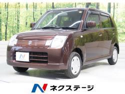 アルト GⅡの中古車画像