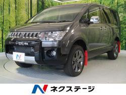 デリカD:5 ジャスパー(MMCS非装着車) コンプリートPKG 4WDの中古車