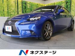 IS IS300h Fスポーツの中古車画像