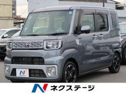 トヨタ ピクシスメガ 中古車画像
