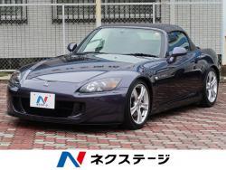 ホンダ S2000 中古車画像