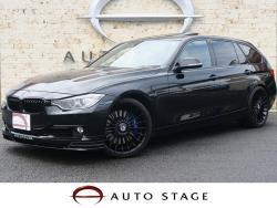 BMWアルピナ B3 中古車画像