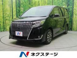 エスクァイア Xiの中古車画像