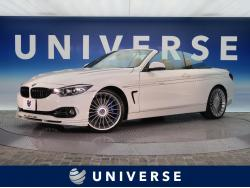 BMWアルピナ B4 中古車画像