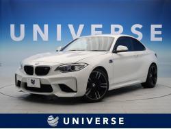 BMW M2 中古車画像