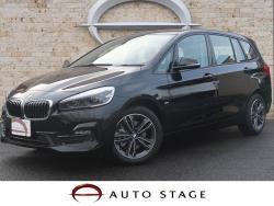 BMW 2シリーズ 中古車画像